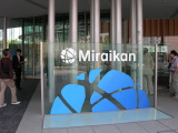 Miraikan2